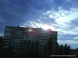 Синее небо (после дождя)