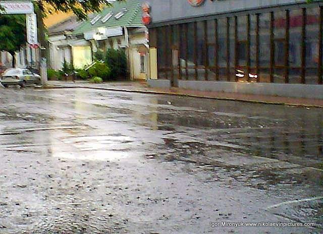 В Николаеве дождь.