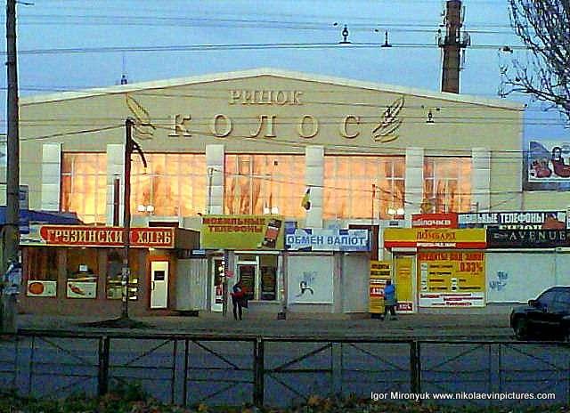 """Здание рынка """"Колос"""". Отражение зарева."""